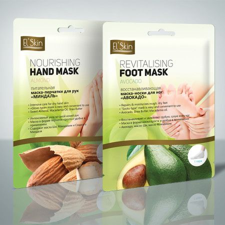 cosmetics_packaging_mask