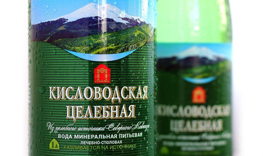 Kislovodskaya_2