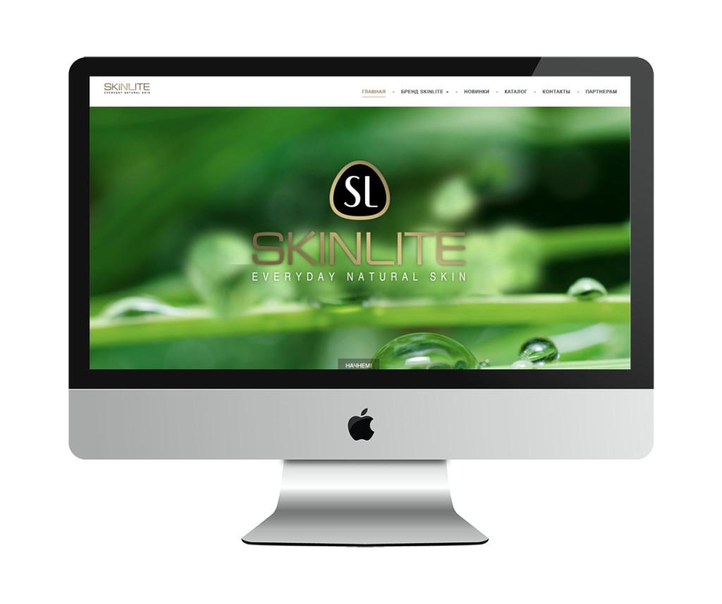 skinlite_site