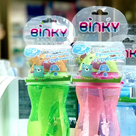 binky-prev