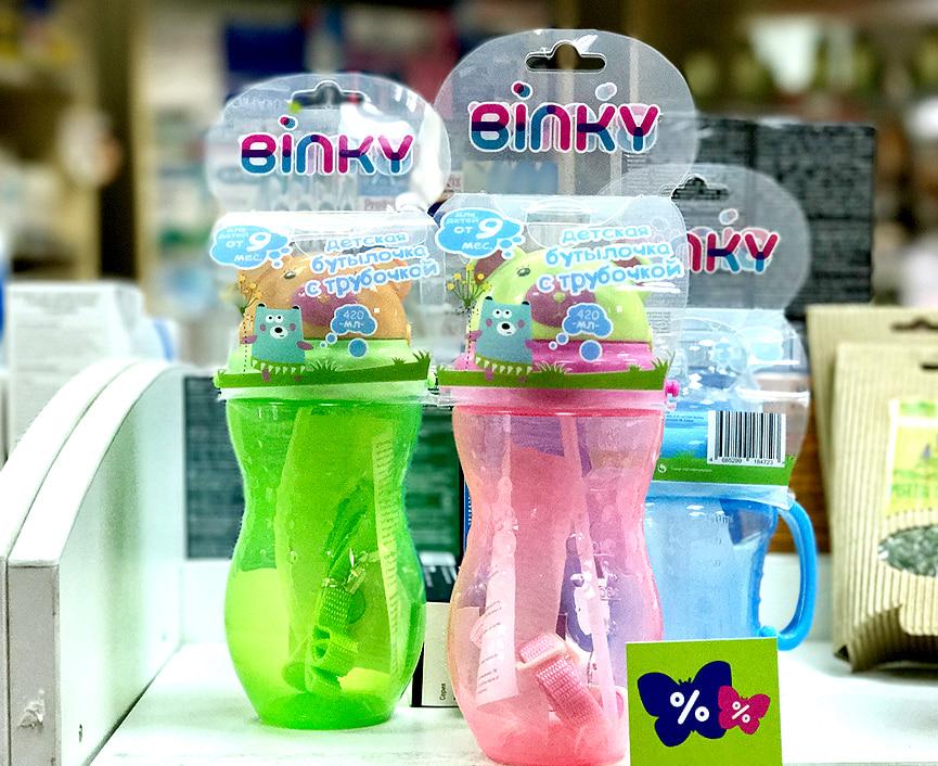 binky1-min