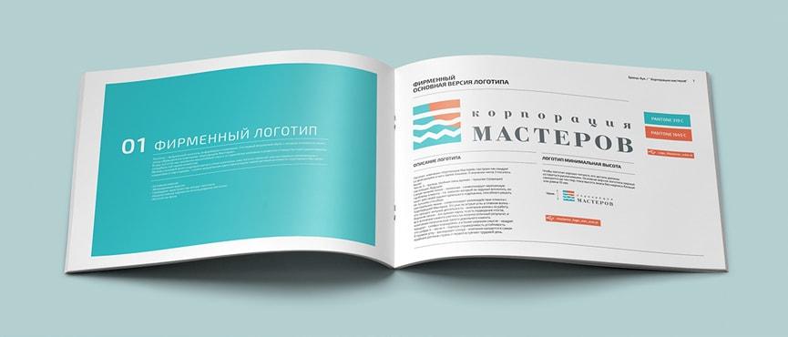 korporacia_masterov_2-min